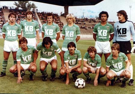 Juillet 1982 au Stadium de Villeneuve d'Ascq avec le maillot de l'ASSE